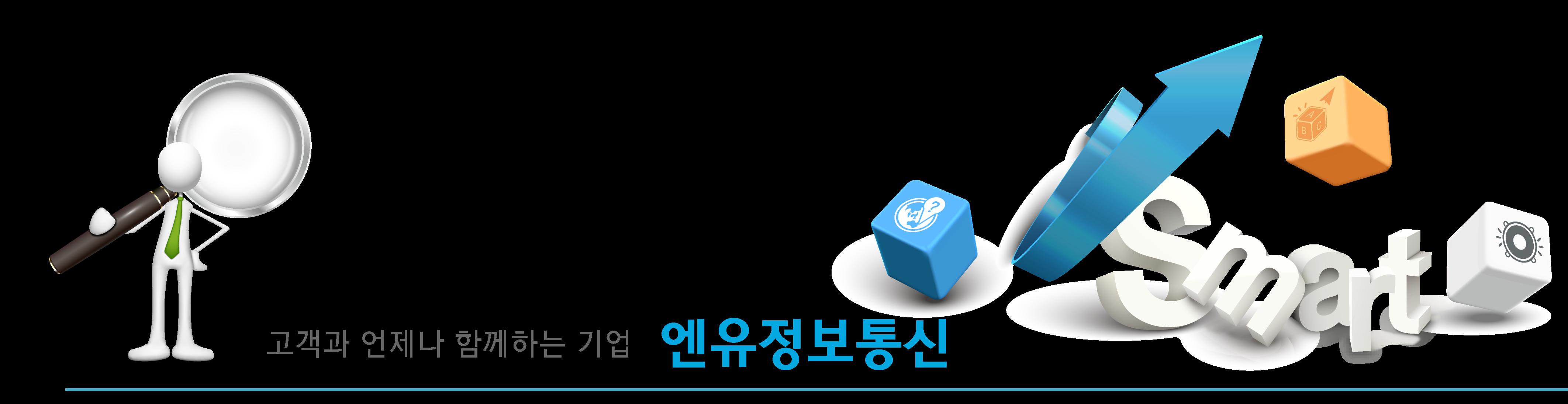 홍보자료-01.png